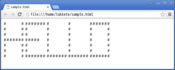 sample_banner_html1