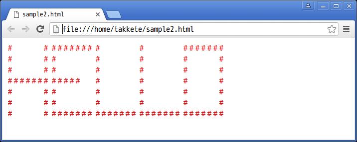 sample_banner_html2