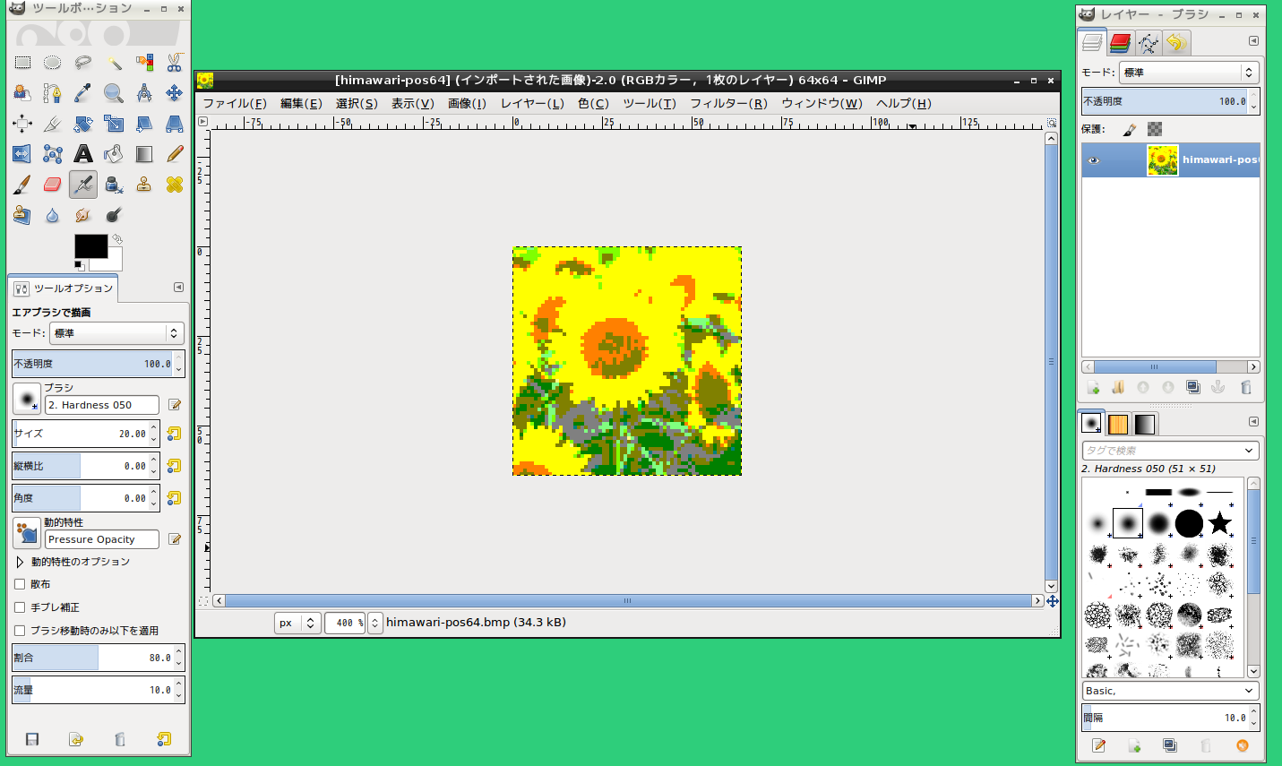 gimp-sunflower64x64