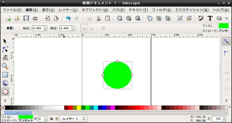 inkscape-circle