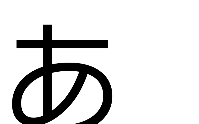 svg-text-a