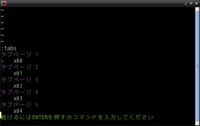 vim-tabpage-004