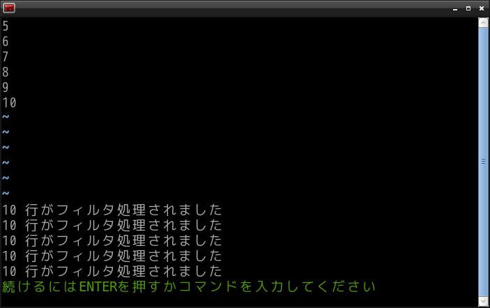 vim-tabpage-006