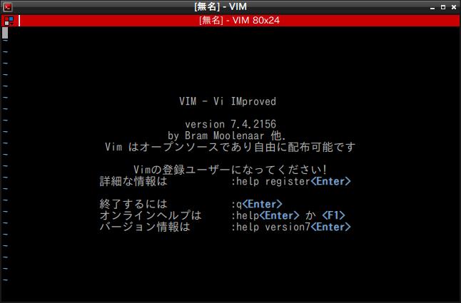 vimopen-001