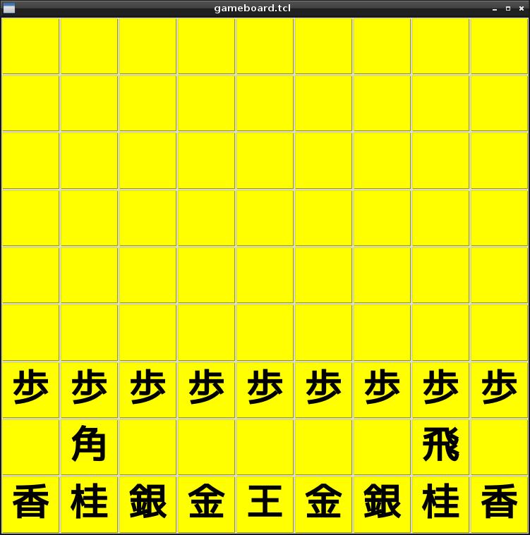 shogi-001