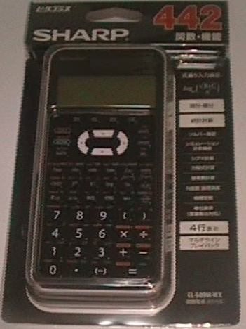 calc-001