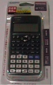 calc-jp900-001