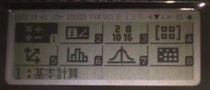 calc-jp900-004