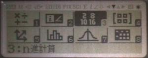 calc-jp900-006