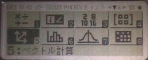 calc-jp900-008