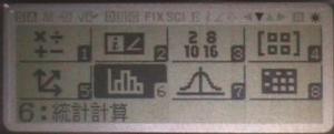 calc-jp900-009