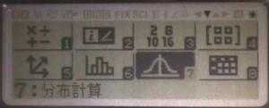calc-jp900-010
