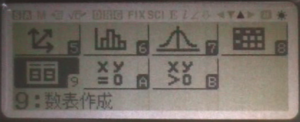 calc-jp900-012