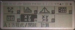calc-jp900-013