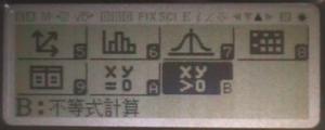 calc-jp900-014