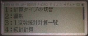 calc-jp900-016